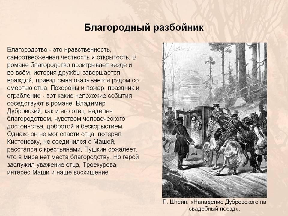 Почему а.с.пушкин выступил лишь в роли издателя повестей белкина
